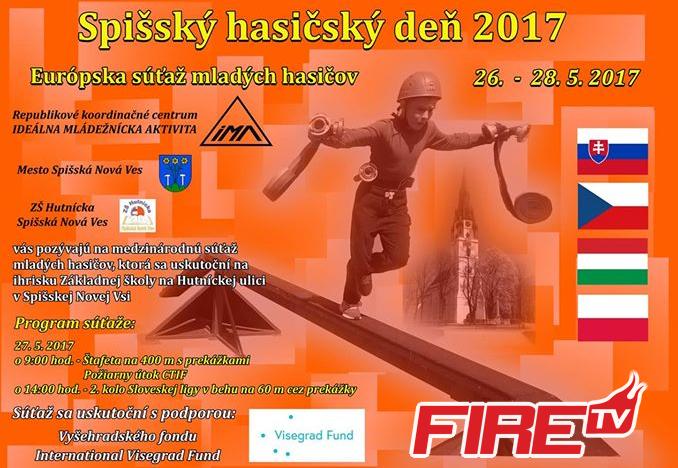 SHD 2017 Fire TV